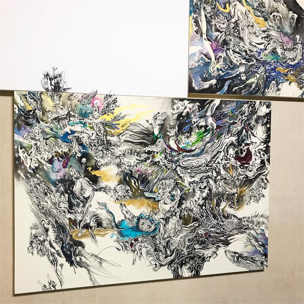 f:id:nishigakiyoyoyoyo:20171124021512j:image