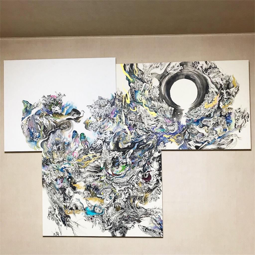 f:id:nishigakiyoyoyoyo:20180309003225j:image