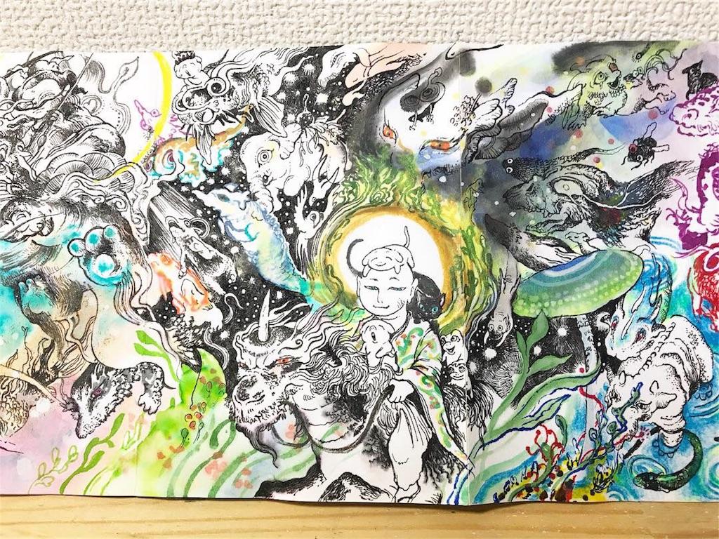 f:id:nishigakiyoyoyoyo:20180917002347j:image