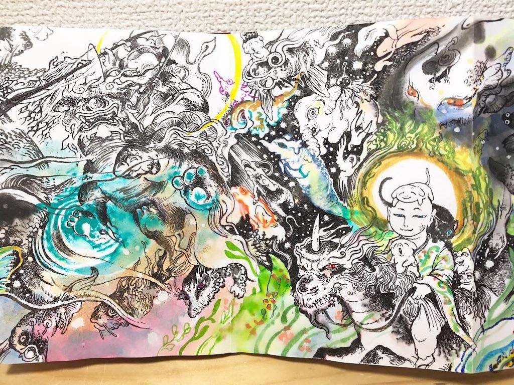 f:id:nishigakiyoyoyoyo:20181002011008j:image