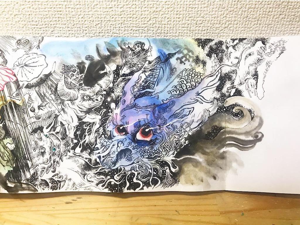 f:id:nishigakiyoyoyoyo:20181010012850j:image