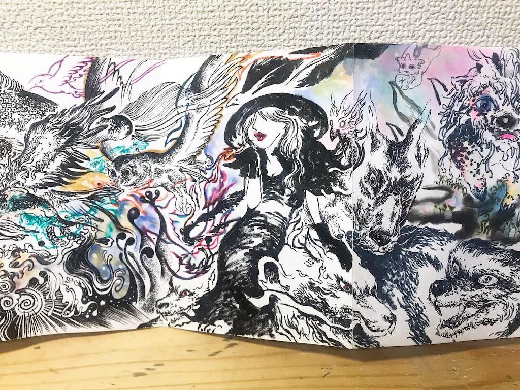 f:id:nishigakiyoyoyoyo:20181010012920j:image