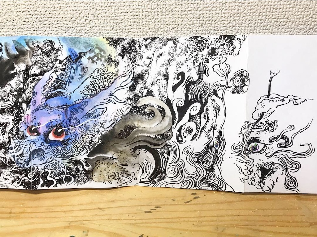 f:id:nishigakiyoyoyoyo:20181012005809j:image