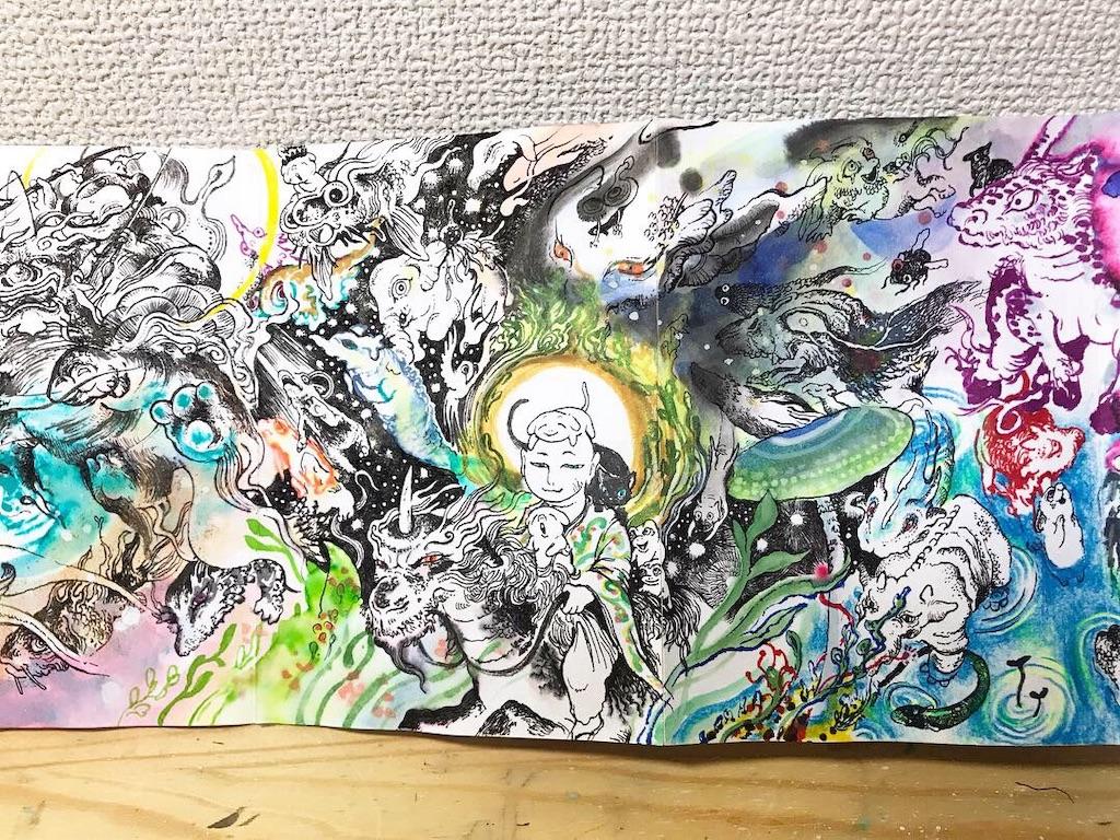 f:id:nishigakiyoyoyoyo:20181012005850j:image
