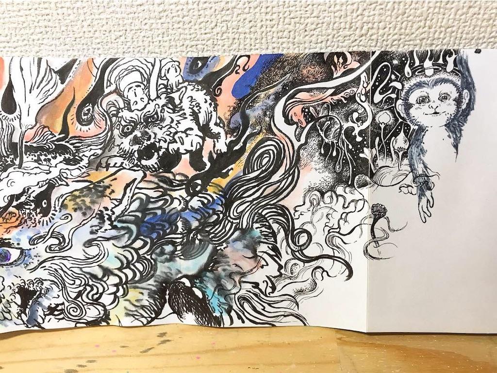 f:id:nishigakiyoyoyoyo:20181017225429j:image