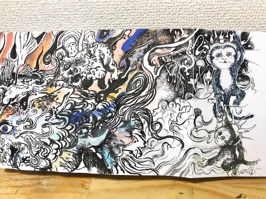 f:id:nishigakiyoyoyoyo:20181019180030j:image