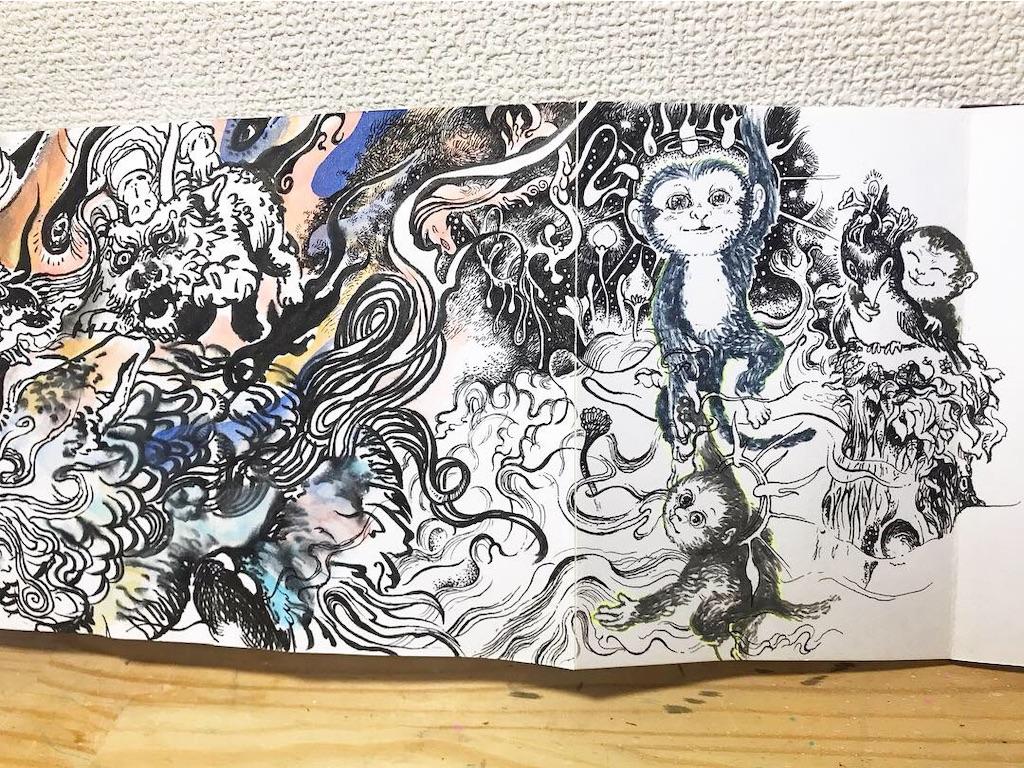f:id:nishigakiyoyoyoyo:20181021031731j:image