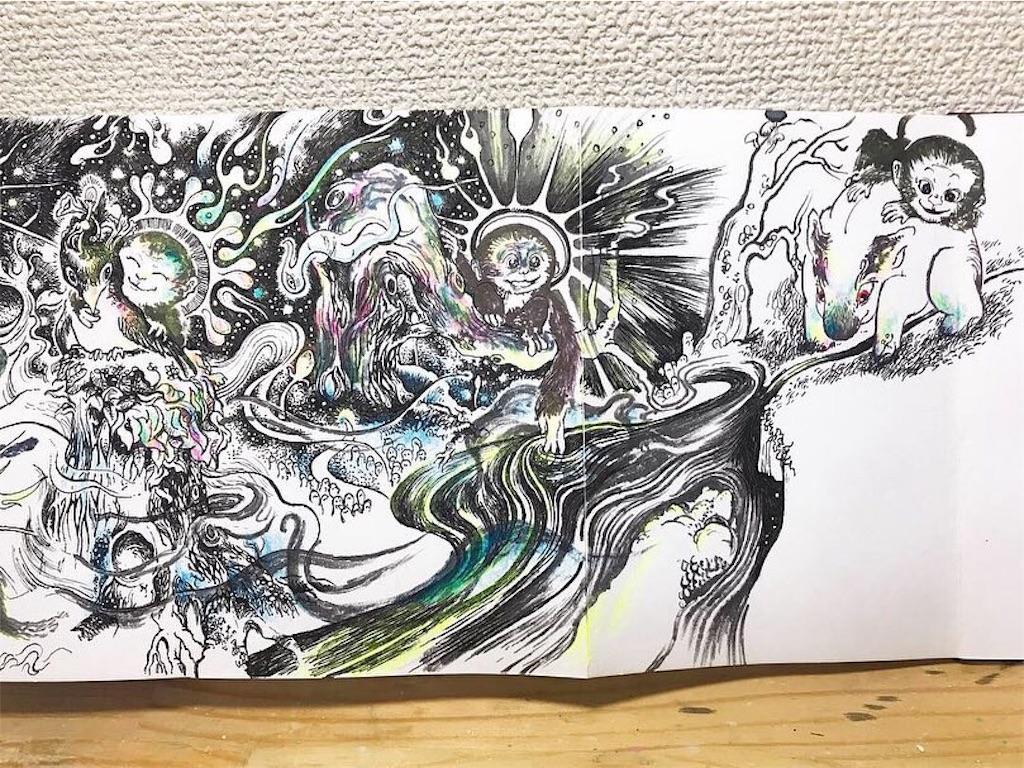 f:id:nishigakiyoyoyoyo:20181027021123j:image
