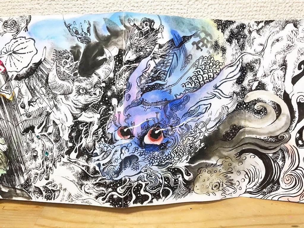 f:id:nishigakiyoyoyoyo:20181027021202j:image