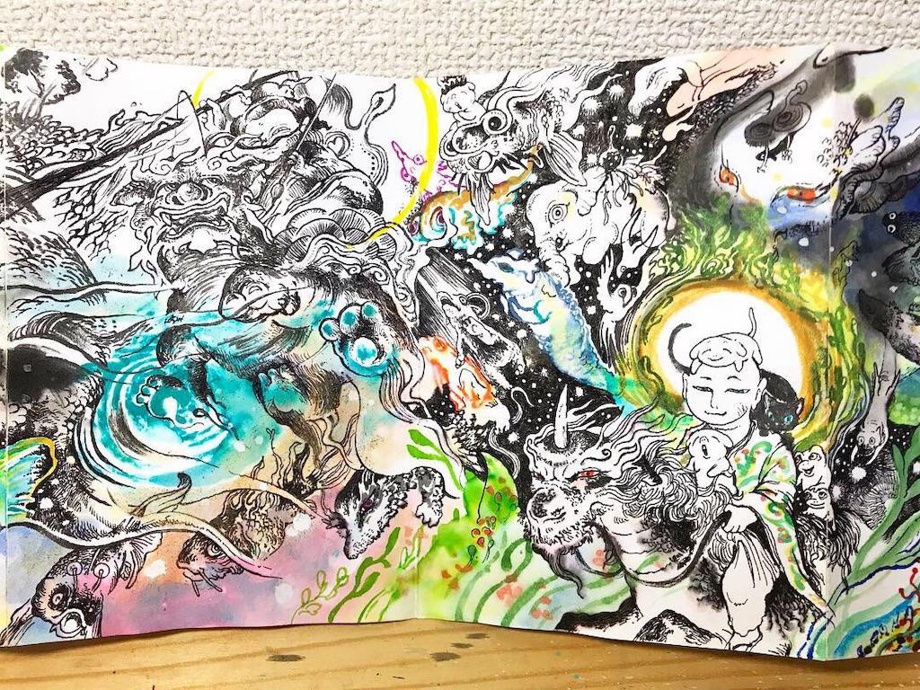 f:id:nishigakiyoyoyoyo:20181027021206j:image