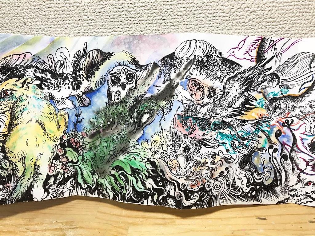 f:id:nishigakiyoyoyoyo:20181029034218j:image