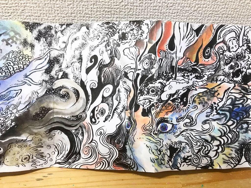 f:id:nishigakiyoyoyoyo:20181029034227j:image