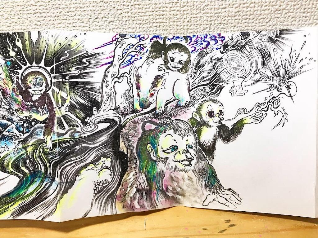 f:id:nishigakiyoyoyoyo:20181029034238j:image
