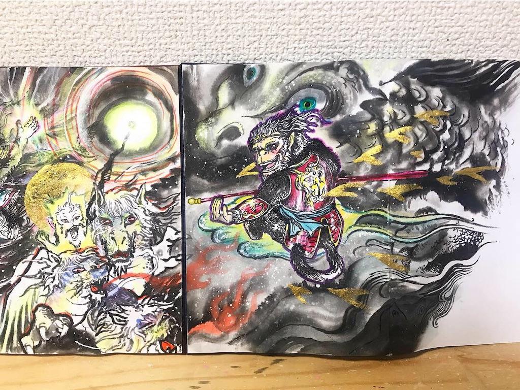 f:id:nishigakiyoyoyoyo:20181107015520j:image