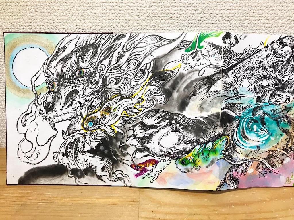 f:id:nishigakiyoyoyoyo:20181109001009j:image