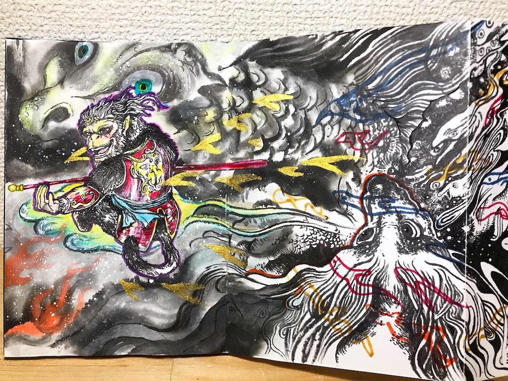 f:id:nishigakiyoyoyoyo:20181129030447j:image
