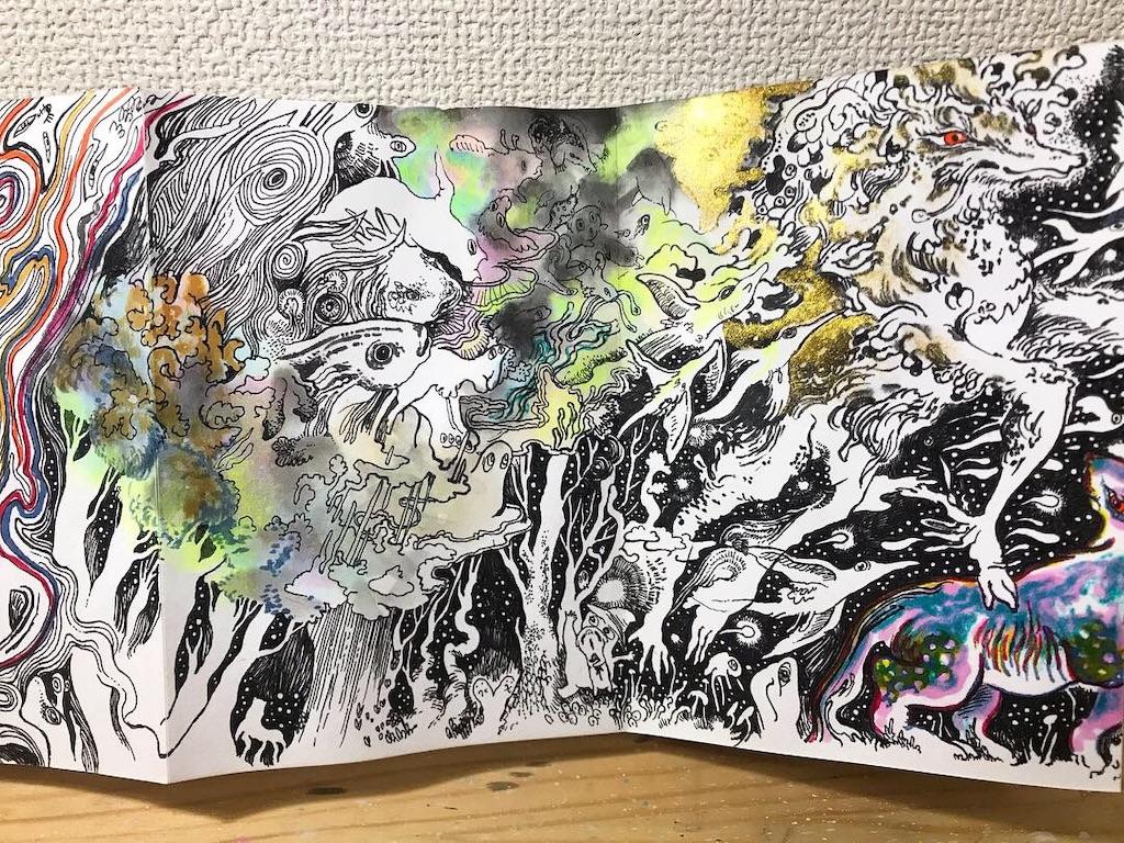 f:id:nishigakiyoyoyoyo:20181129030452j:image