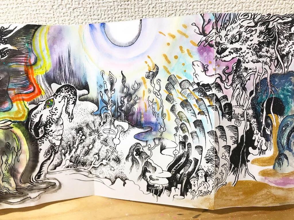 f:id:nishigakiyoyoyoyo:20181201013311j:image