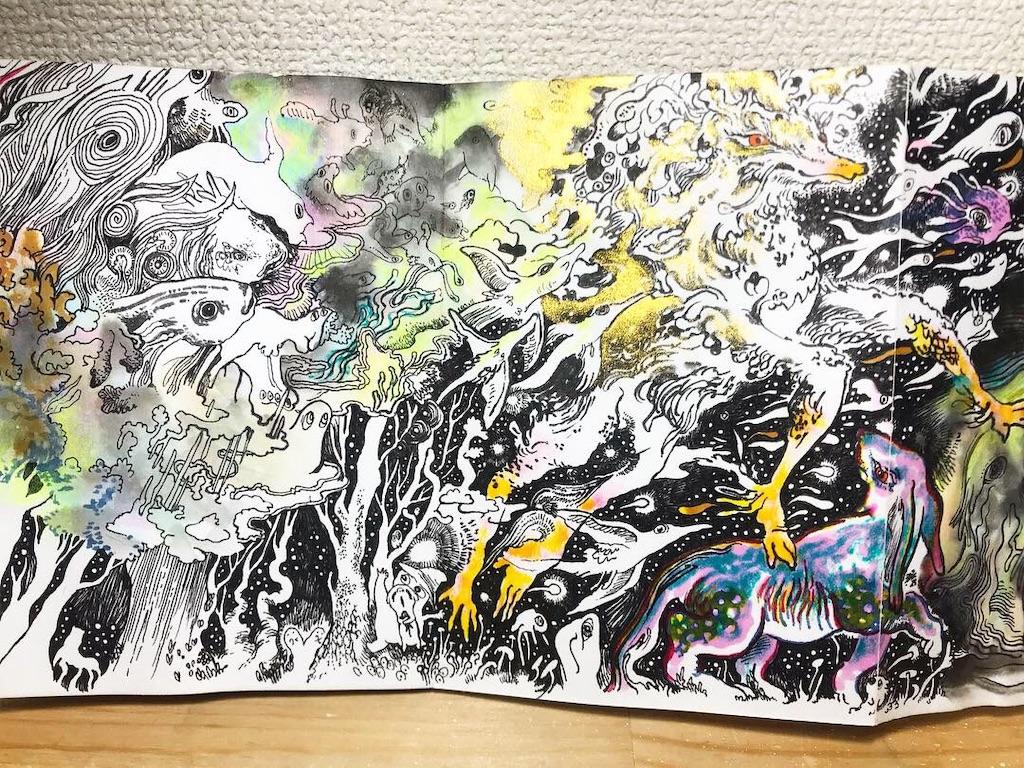 f:id:nishigakiyoyoyoyo:20181217005002j:image