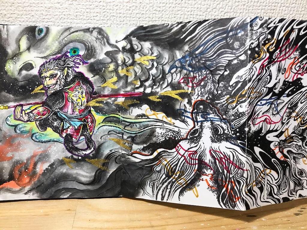 f:id:nishigakiyoyoyoyo:20181218002350j:image