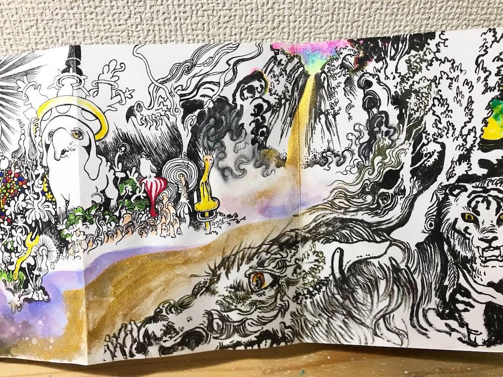 f:id:nishigakiyoyoyoyo:20181218002406j:image