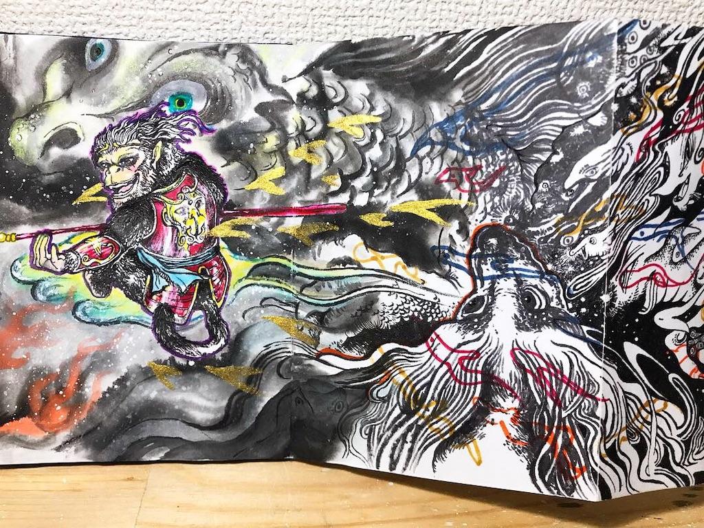 f:id:nishigakiyoyoyoyo:20181220014951j:image
