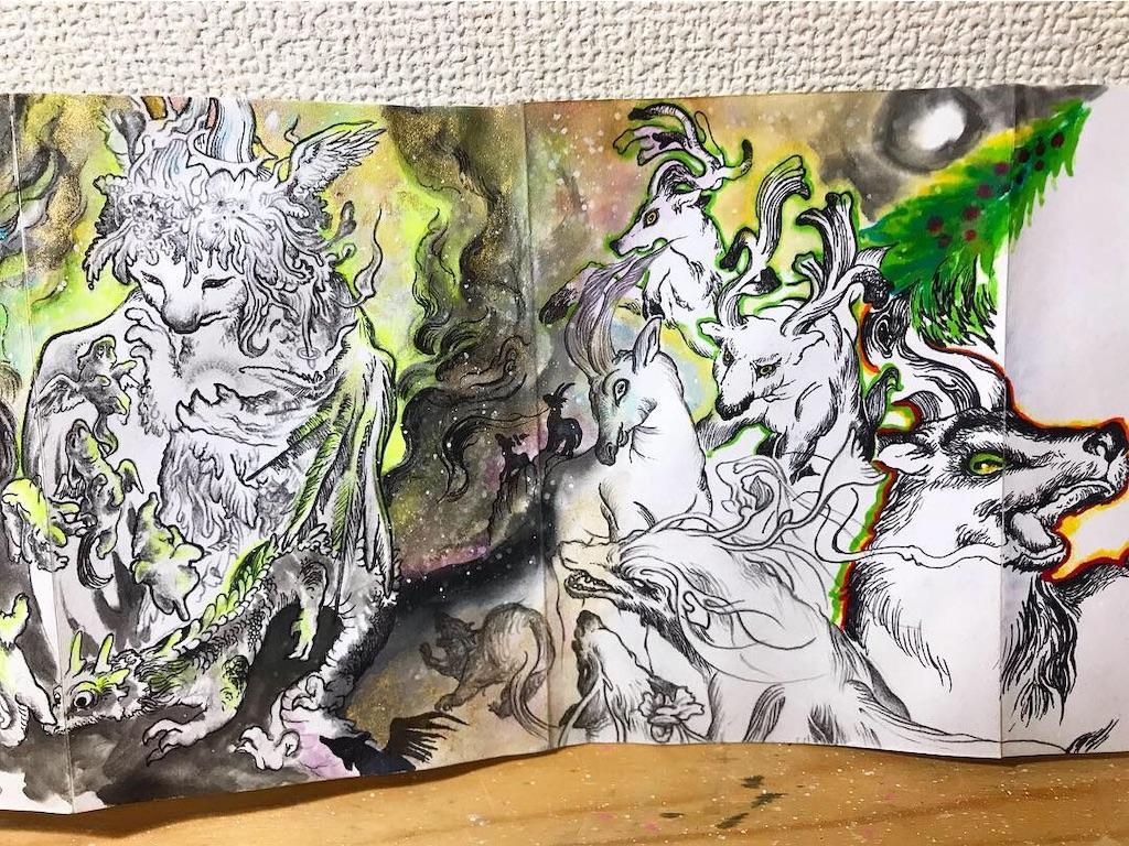 f:id:nishigakiyoyoyoyo:20181224004841j:image