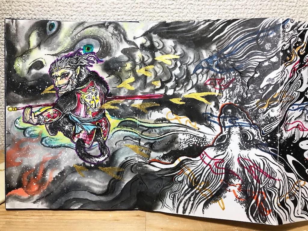f:id:nishigakiyoyoyoyo:20181224185319j:image