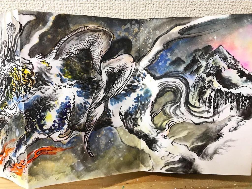 f:id:nishigakiyoyoyoyo:20181224185336j:image
