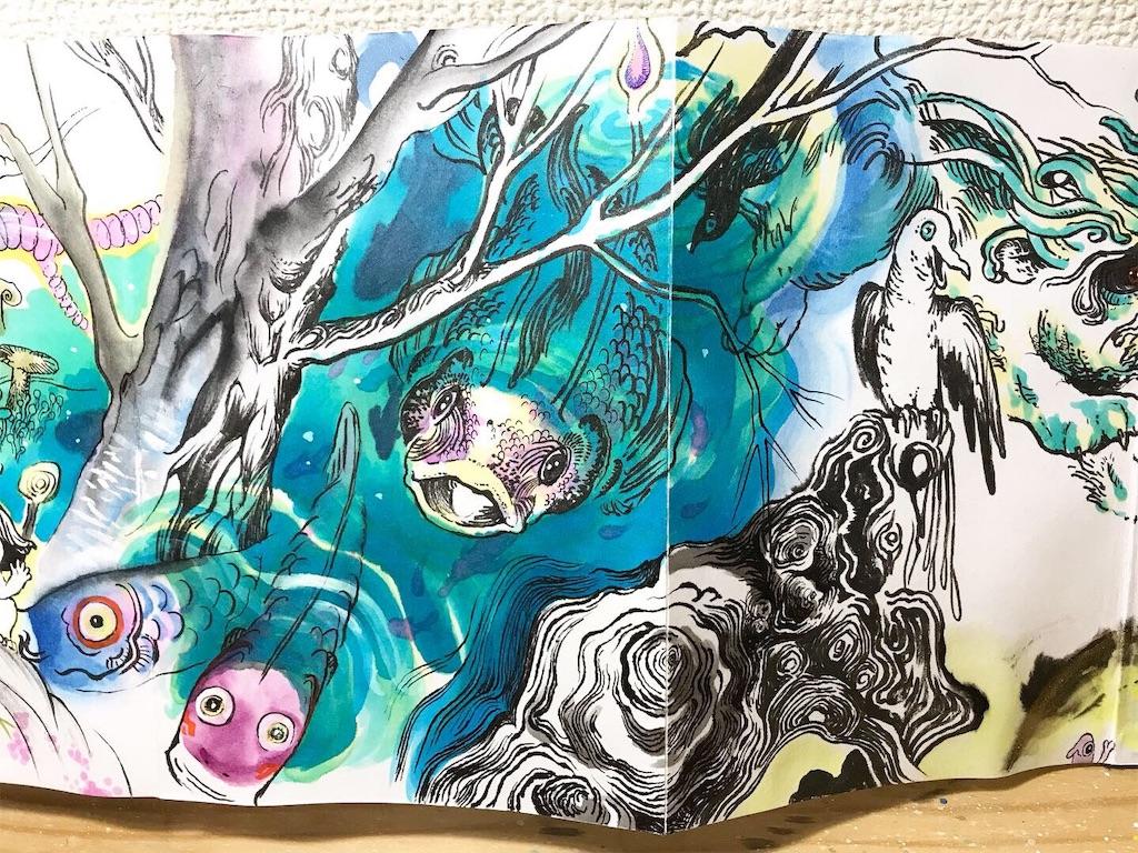 f:id:nishigakiyoyoyoyo:20190515235222j:image