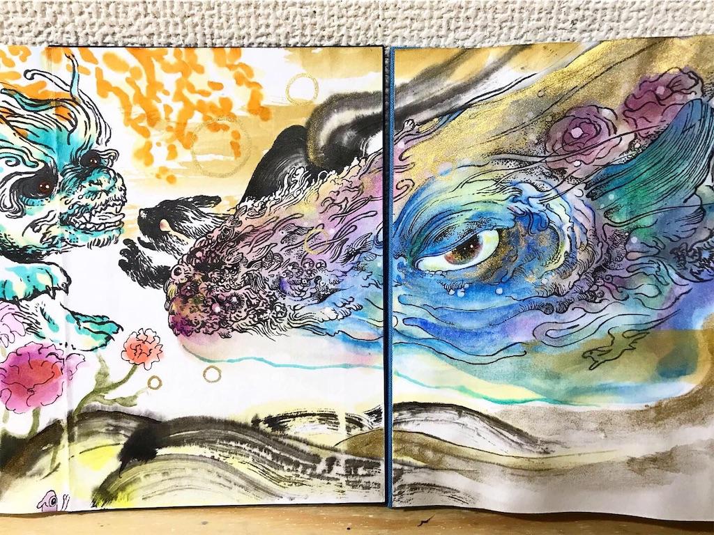 f:id:nishigakiyoyoyoyo:20190517211837j:image