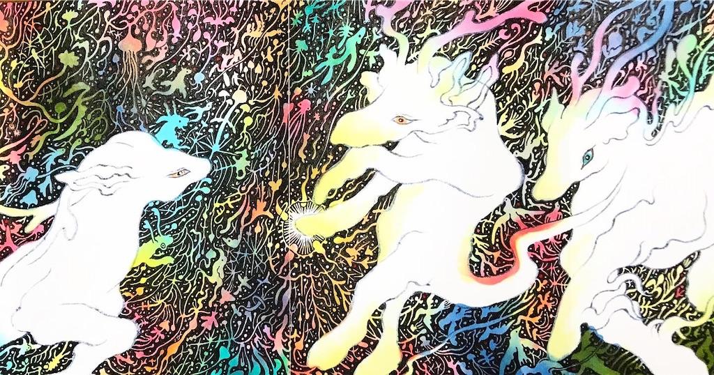 f:id:nishigakiyoyoyoyo:20200221195737j:image