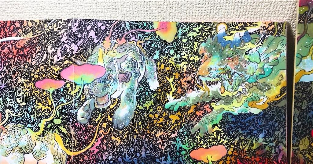 f:id:nishigakiyoyoyoyo:20200325002443j:image