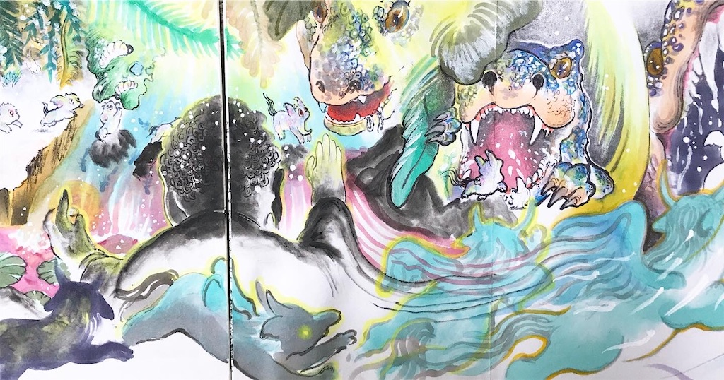 f:id:nishigakiyoyoyoyo:20200514005042j:image