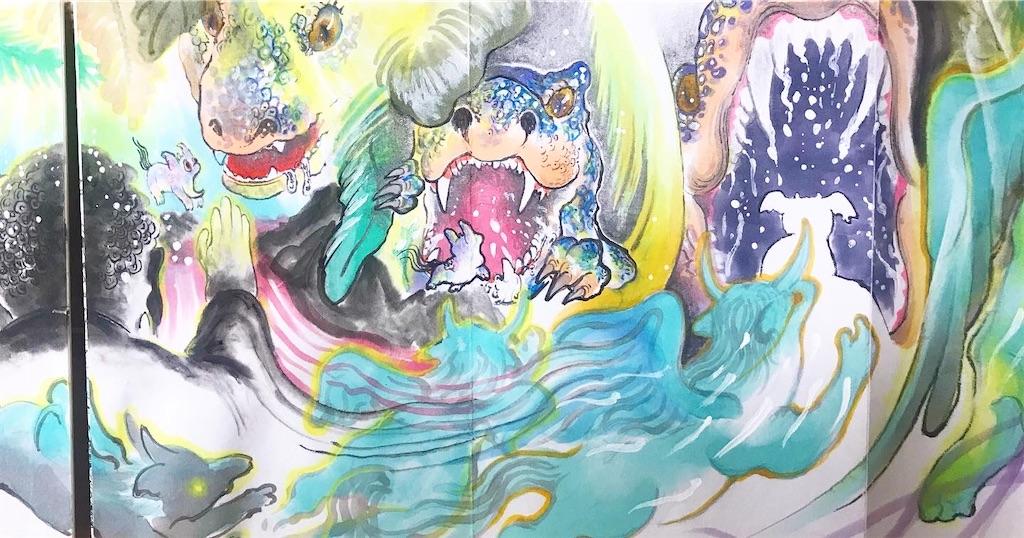 f:id:nishigakiyoyoyoyo:20200520013645j:image