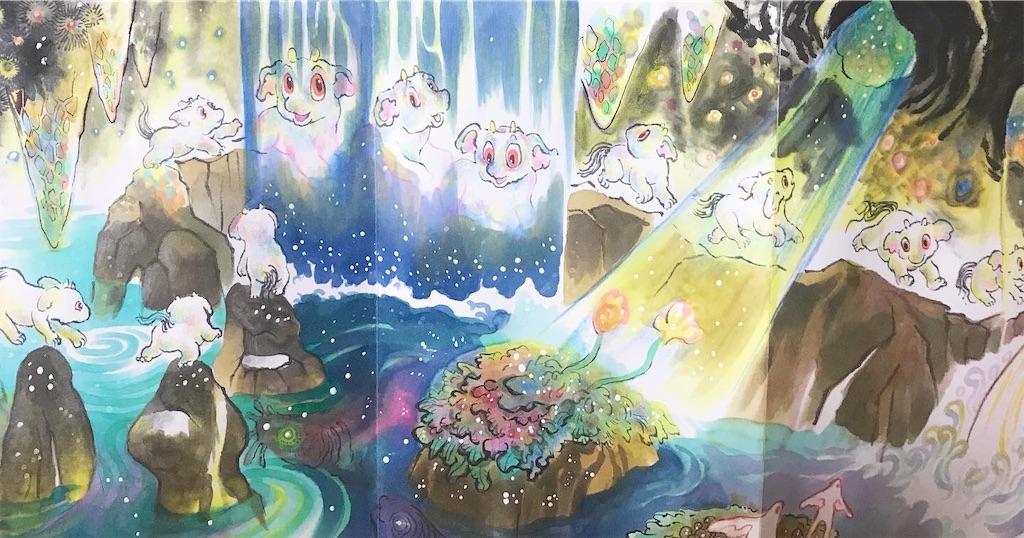f:id:nishigakiyoyoyoyo:20200524014912j:image