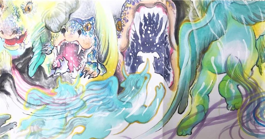 f:id:nishigakiyoyoyoyo:20200525011012j:image
