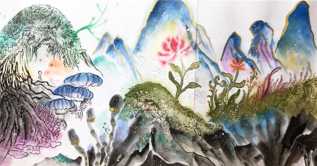 f:id:nishigakiyoyoyoyo:20201008234802j:image