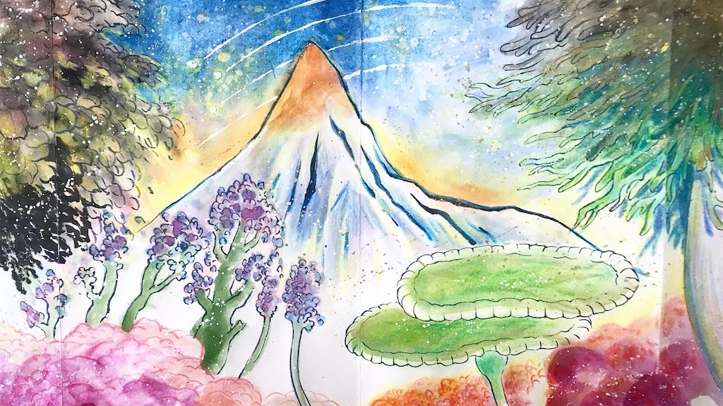 f:id:nishigakiyoyoyoyo:20201117040744j:image