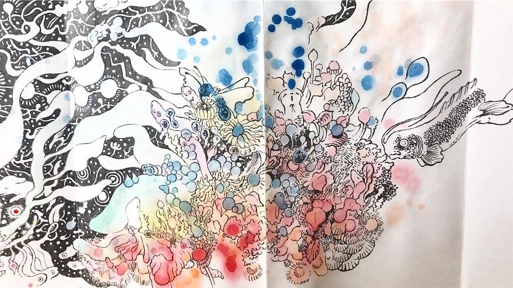 f:id:nishigakiyoyoyoyo:20210403001324j:image