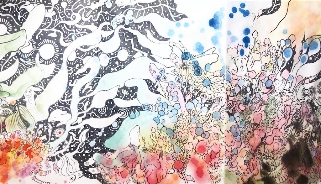 f:id:nishigakiyoyoyoyo:20210409000751j:image
