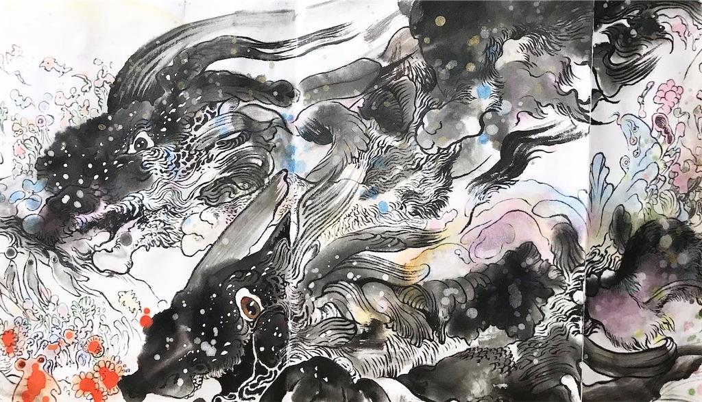 f:id:nishigakiyoyoyoyo:20210417232543j:image