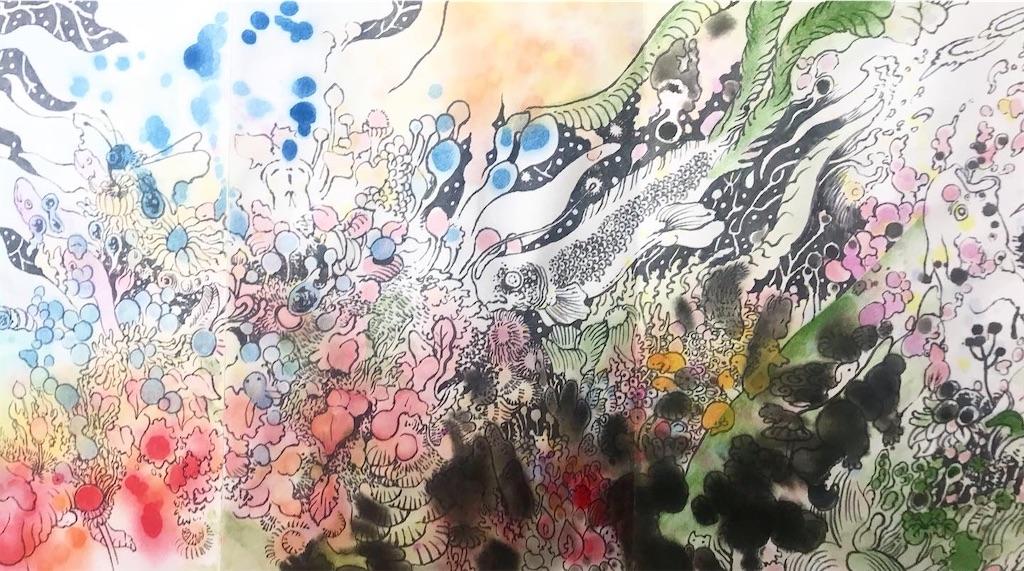 f:id:nishigakiyoyoyoyo:20210424013839j:image