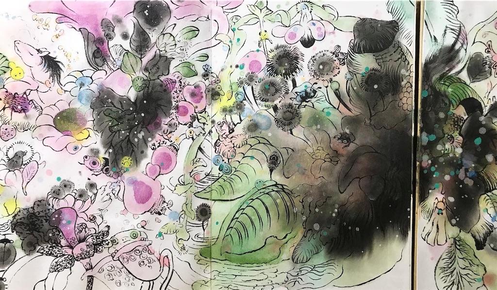 f:id:nishigakiyoyoyoyo:20210504230430j:image