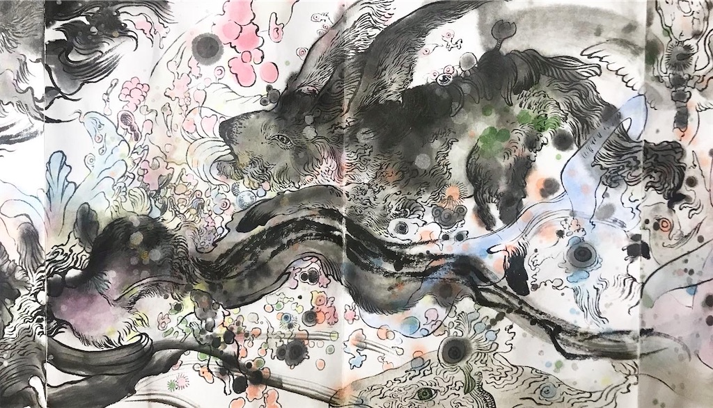 f:id:nishigakiyoyoyoyo:20210605023947j:image