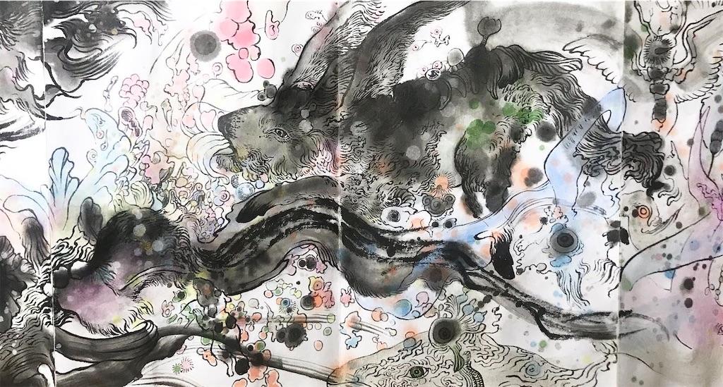 f:id:nishigakiyoyoyoyo:20210605183816j:image
