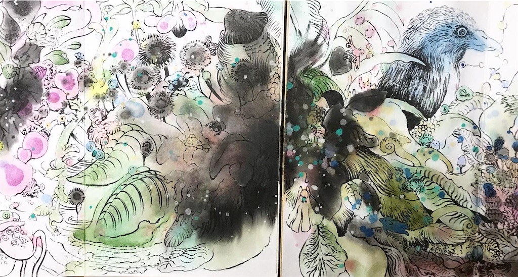 f:id:nishigakiyoyoyoyo:20210611000056j:image