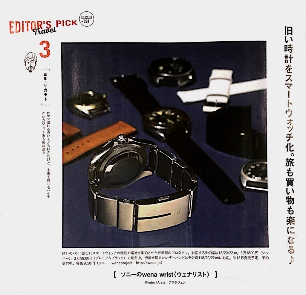 f:id:nishigami_minagi:20170811011651j:plain