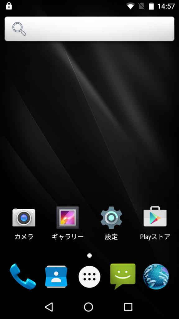 f:id:nishige0830:20160927175813p:plain