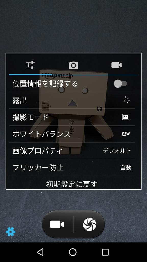f:id:nishige0830:20160927184718p:plain